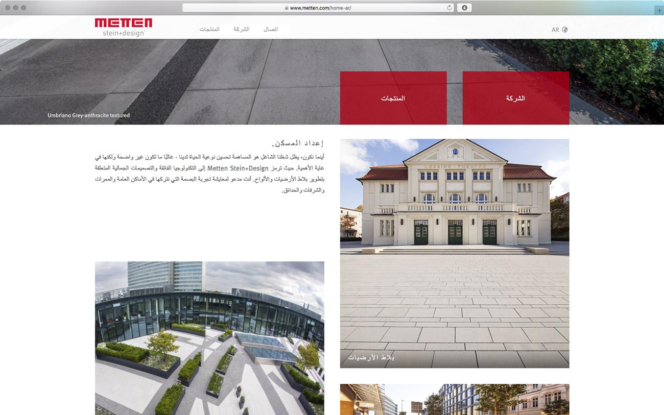 Metten Stein+Design | Schaper Design